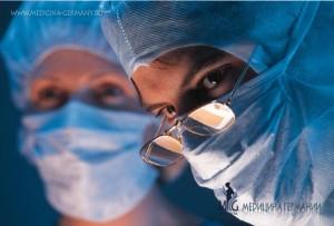 Сосудистая хирургия в Германии