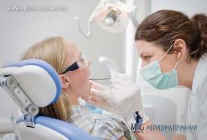 Открытие в области стоматологии.